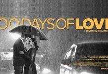 Top Malayalam Romantic Movies