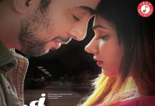 Tu Chhe Ne Full Movie Download