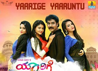 Yaarige Yaaruntu Full Movie Download