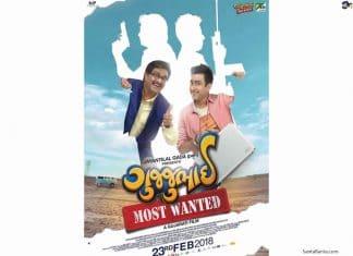 Gajju Bhai Full Movie Download