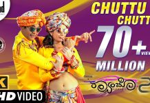 Chuttu Chuttu Lyrics
