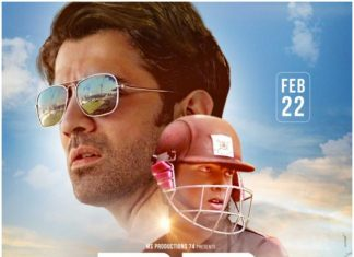 22 Yards Full Movie Download