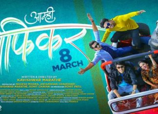 Aamhi Befikar Box Office Collection