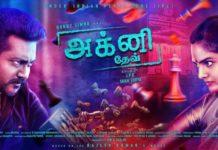 Agni Dev Full Movie Download