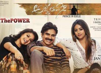 Agnyaathavasi Full Movie Download