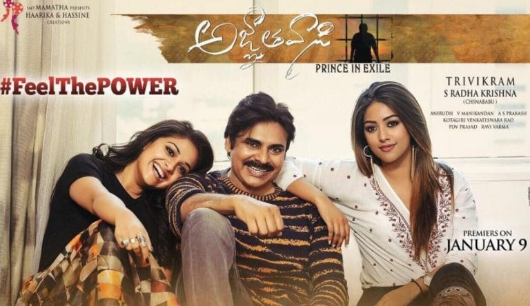 Agnyaathavasi Full Movie Download
