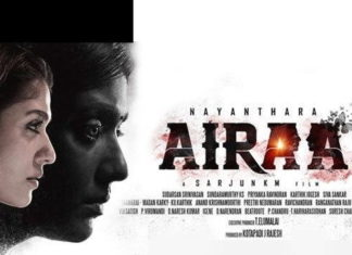 Airaa Full Movie Download