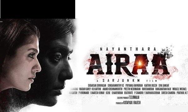 Airaa Full Movie Download