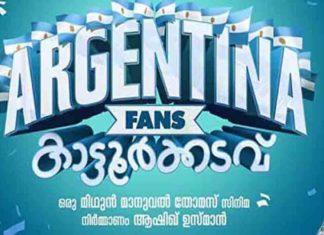 Argentina Fans Kaattoorkadavu Full Movie Download