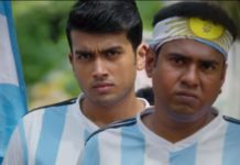 Argentina Fans Kaattoorkadavu Mp3 songs