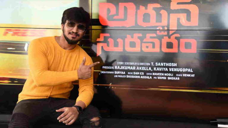 Arjun Suravaram Full Movie Download