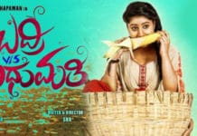 Badri vs Madhumati Full Movie Download