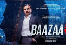 Bazaar Full Movie Download