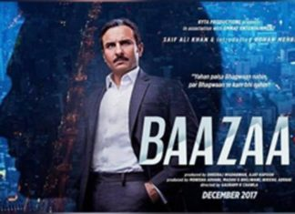 Bazaar Full Movie Download
