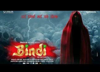 Bindi Full Movie Download