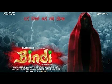 Bindi Full Movie Download