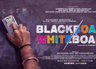 Blackboard Vs Whiteboard Mp3 Songs