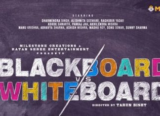 Blackboard vs Whiteboard Full Movie Download