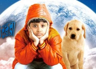 Bobbyr Bondhura Full Movie Download