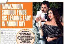 Bole Chudiya News
