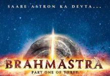 Brahmastra