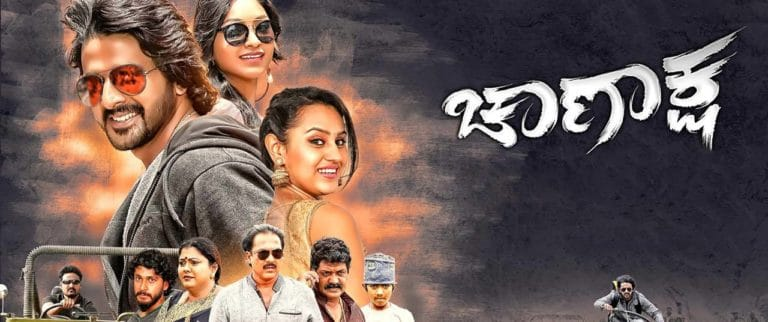 Chanaksha Full Movie Download