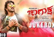 Chanaksha-MP3-Songs