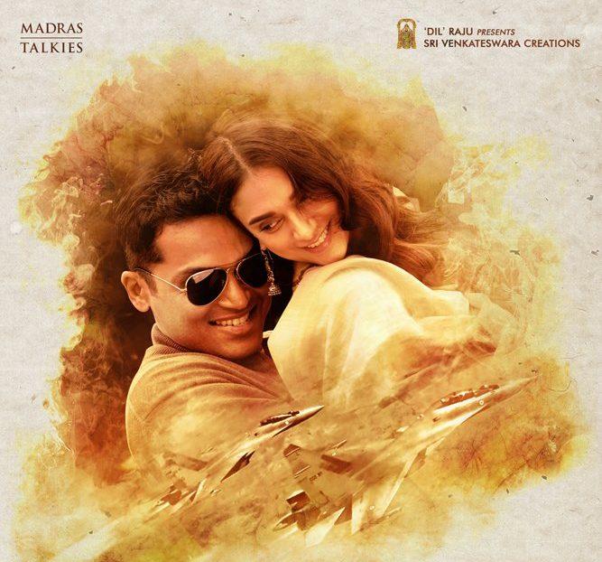 Cheliya Full Movie Download