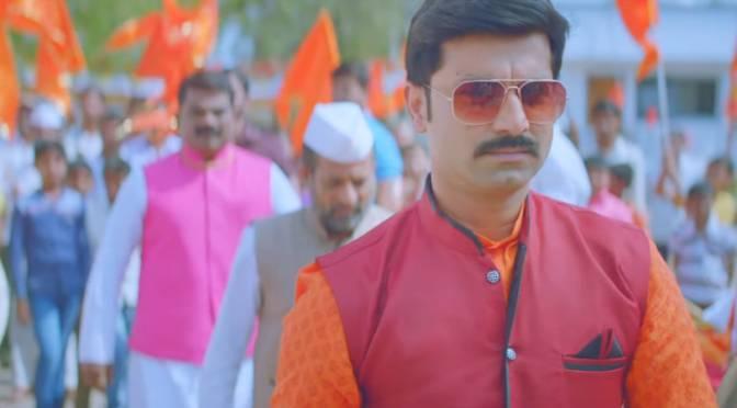 Chhatrapati Shasan Full Movie Download
