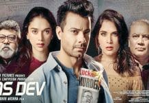 Daas Dev Full Movie Download