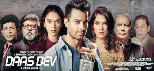 Daas Dev Full Movie Download