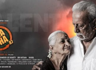 Dha Dha 87 Full Movie Download