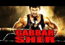 Gabbar Sher Full Movie Download