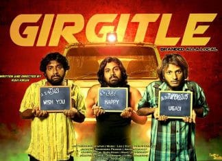 Girgitle Full Movie Download