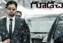 Goodachari Full Movie Download