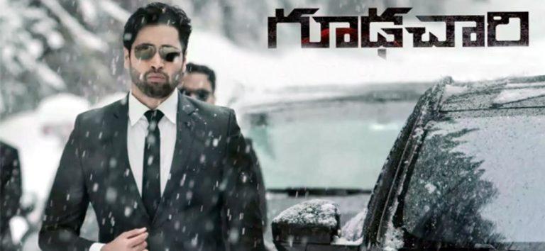 Goodachari Full Movie Download