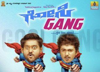 Gosi Gang Full Movie Download