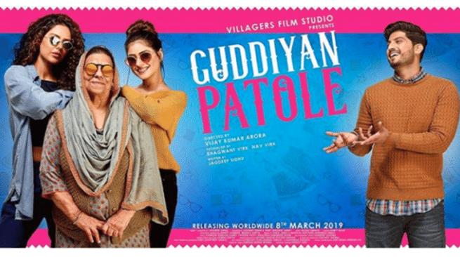 Guddiyan Patole Box Office Collection