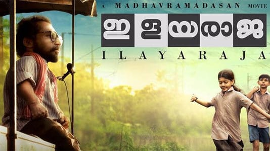 Ilayaraja Full Movie Download