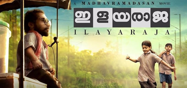Ilayaraja Full Movie Download