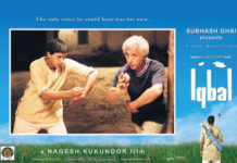 Iqbal Full Movie Download