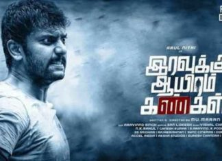Iravukku Aayiram Kangal Full Movie Download