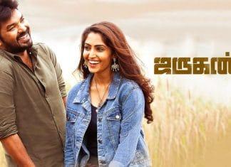 Jarugandi Full Movie Download