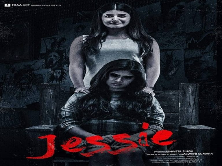 Jessie Full Movie Download