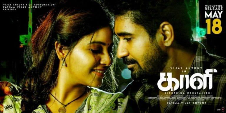 Kaali Full Movie Download