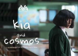 Kia And Cosmos Full Movie Download