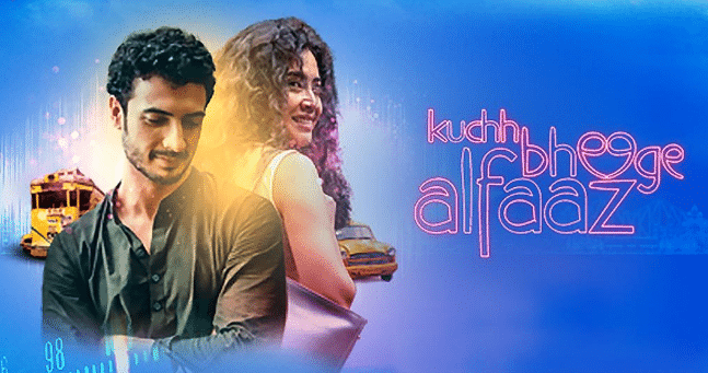 Kuchh Bheege Alfaaz Full Movie Download