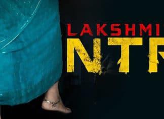 Lakshmis NTR Full Movie Download