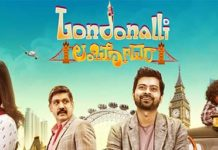 Londonalli Lambodhara Full Movie Download