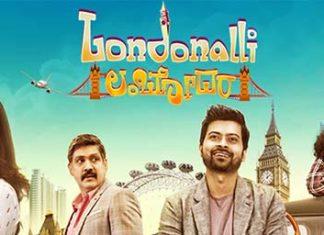 Londonalli Lambodhara Full Movie Download